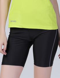 Ladies Bodyfit Base Layer Shorts